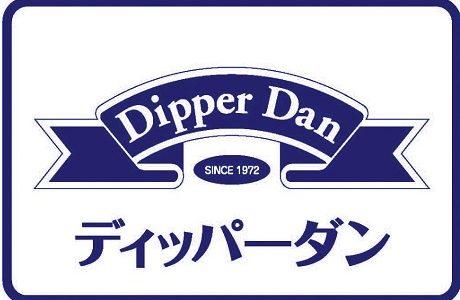 ディッパーダンハウステンボス店が3月15日にオープン!クレープの人気店!