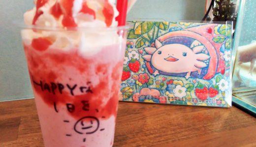 松尾農園コーヒー┃松浦市でウーパールーパーを見ながら安らげるカフェ!
