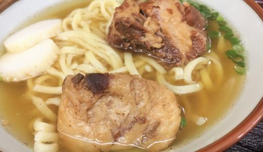 めんそ~れ大沖縄展2019┃長崎浜屋の沖縄物産展で絶品ソーキそばを食べてきた