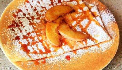 アンボワーズ(amboise)│長崎県長与のすべてが可愛いフランス風お洒落カフェでクレープを口コミレポ!