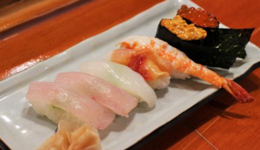 すし割烹あきら│長崎市銅座町で熟練寿司職人の握りを気軽に味わう!