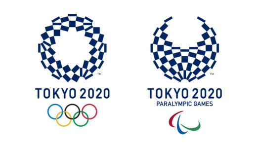 東京オリンピックの聖火リレー長崎コースの詳細が決定!南島原市をスタートし長崎市の平和公園や佐世保に!