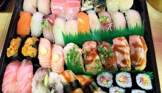 若竹丸イオンタウン長与│鮮度抜群のお寿司を好きなネタでお持ち帰りできる!お得な5点盛りはコスパも最高!