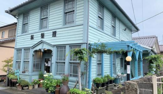 青い理髪館(工房モモ)│島原のノスタルジックな空間でオーガニックランチを口コミレポート!