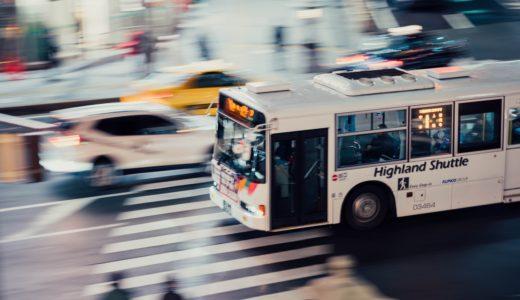 県営バスが長崎市田中町で対向車2台と接触しガードパイプに突っ込む事故が発生!現場は大渋滞だった模様