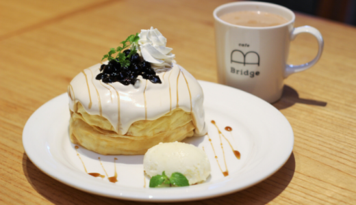 長崎市カフェブリッジでタピオカパンケーキを口コミ体験レポ!人気おすすめメニューは?