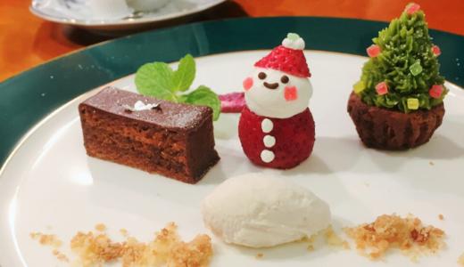 長崎ロイヤルチェスターホテルのロウズでクリスマスランチ!3,400円の絶品フレンチを体験レポ!