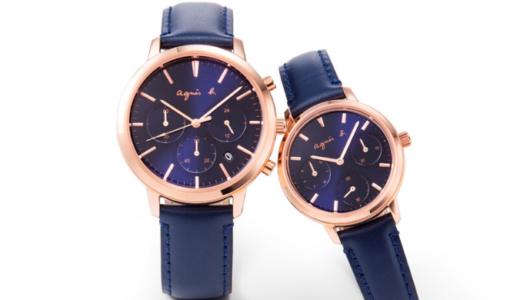 アミュ長崎┃クリスマスプレゼントに人気のチックタックペアウォッチ特集!おすすめのブランド時計は?